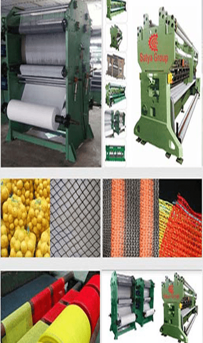 Shade-Net-Making-Machine-412x694-1